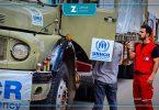 مساعدات تركية مساعدات إدلب تركيا الأونروا الأمم المتحدة