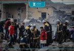 دفاع مدني غارة دمار قصف شهداء جرحى