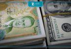 اقتصاد الليرة السورية المال دولار
