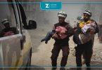 شهداء جرحى الدفاع المدني غارة قصف