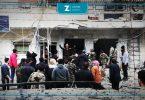 شهداء عفرين تفجير انفجار قسد قصف