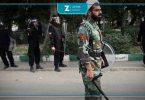 الميليشيات الإيرانية إيران قوات الباسيج