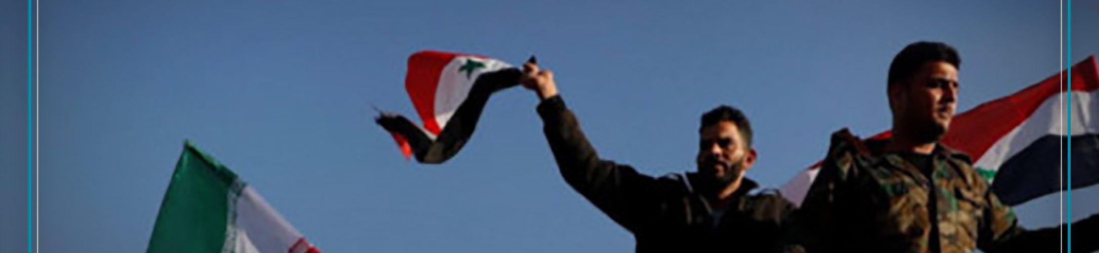 قوات الأسد الميليشيات الإيرانية إيران