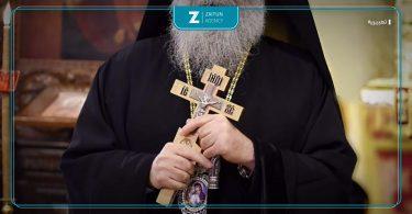 المسيح نبع السلام تركيا