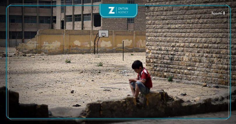 مدارس مدرسة أطفال قصف دمار