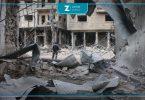 هدنة دمار قصف روسيا روسية نظام الأسد قوات الأسد غارة شهداء جرحى