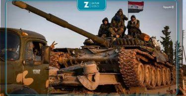 تعزيزات قوات الأسد دبابات رتل نظام الأسد معركة