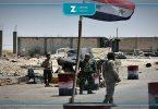 حاجز قوات الأسد نظام الأسد اعتقال اغتيال درعا حمص