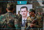 نظام الأسد قوات الأسد بشار الأسد أفرع أمنية اعتقالات اغتيالات دمشق