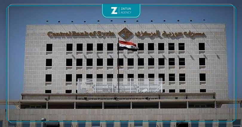 البنك مصرف سوريا المركزي اقتصاد الليرة السورية