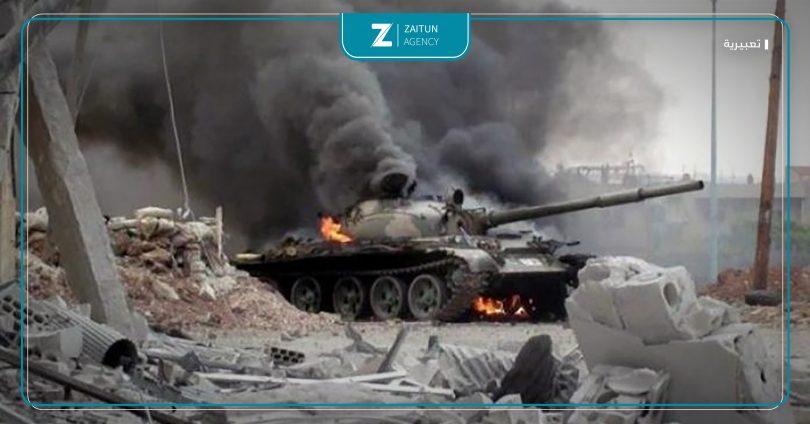 تدمير دبابة قوات الأسد خسائر