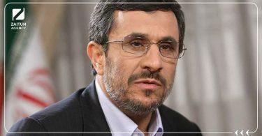 أحمد نجاد إيران