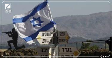 الجولان اسرائيل