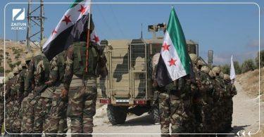 الجيش الوطني فصائل الثوار معركة