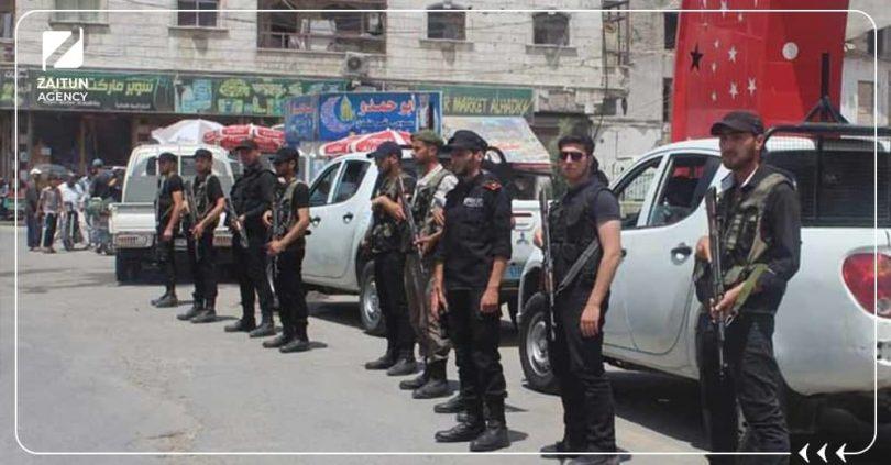 الشرطة الباب الشرطة الحرة شرطة حرة