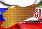 روسيا إيران سوريا