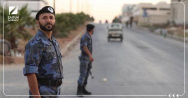 شرطة حرة الشرطة الحرة