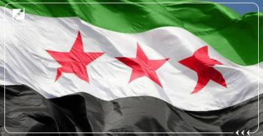 علم الثورة السورية