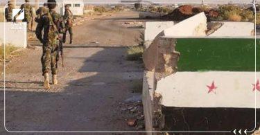 قوات الأسد حاجز الجيش الحر