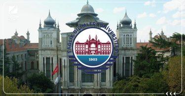 كلية الطب التركية جامعة