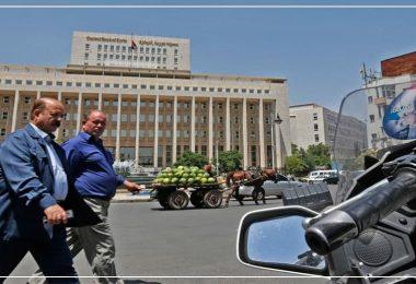 مصرف سوريا نظام الأسد