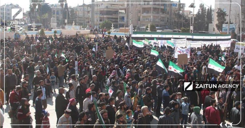 مظاهرات إدلب