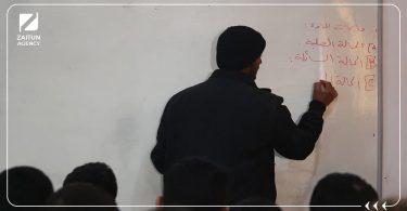 معلم مدارس