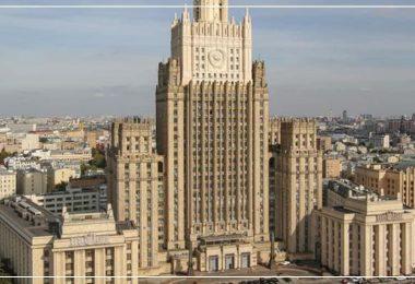 موسكو روسيا