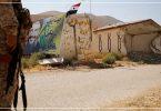 ميليشيا إيرانية حزب الله عنصر
