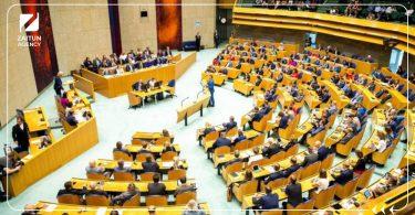 هولندا البرلمان الهولندي
