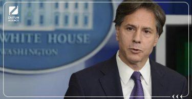 وزير الخارجية الأمريكي أمريكا انتوني