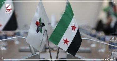الائتلاف الوطني الثورة السورية المعارضة السورية