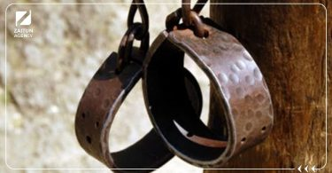 تعذيب اعتقال