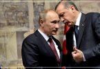 أروغان اردوغان بوتين روسيا تركيا