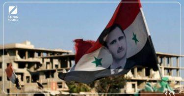بشار الأسد علم نظام الأسد سوريا الأسد