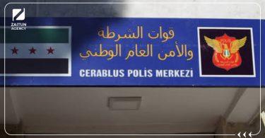 الشرطة الحرة شرطة حرة قوات الشرطة والأمن العام الوطني