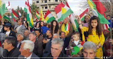 احتفال أكراد