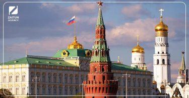 الكرملين روسيا
