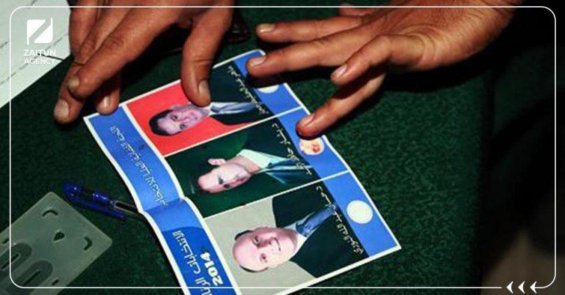 انتخابات الأسد