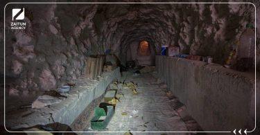 انفاق حفر إيران