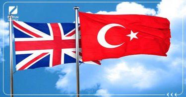 بريطانيا تركيا