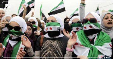 حرائر سوريات الثورة السورية