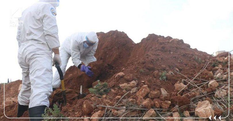 دفاع مدني جثث مقبرة