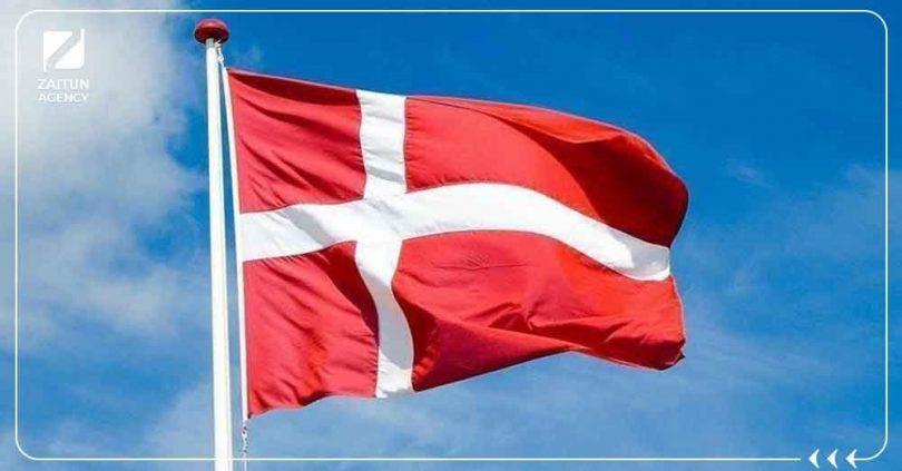 دنمارك الدنمارك