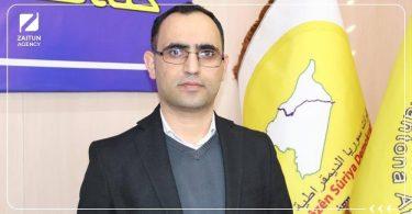 مسد سلام حسين مجلس سوريا
