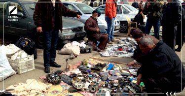 سوق الحرامية دمشق
