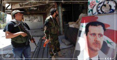 قوات الأسد اعتقالات جيش الأسد