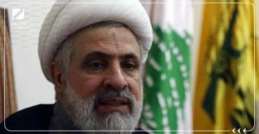 نائب حزب الله