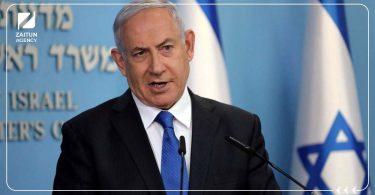 نتنياهو إسرائيل اسرائيل
