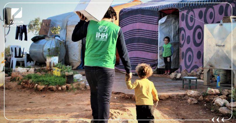 هيئة الإغاثة التركية ihh